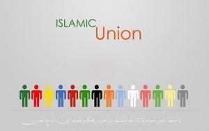 islamic-union